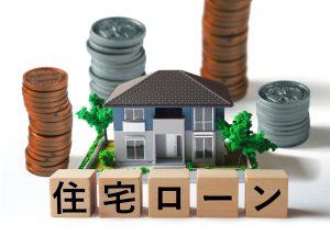 住宅ローンの支払い中だとマンションは売れない?抵当権を解除する方法とは