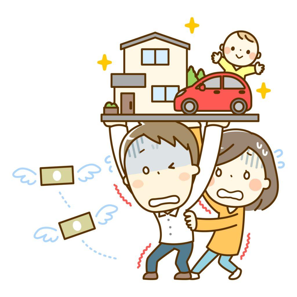 住宅と車と赤ちゃんを支える夫婦
