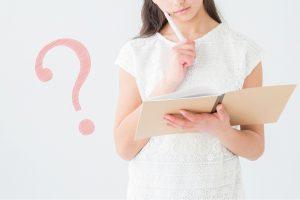 マンション売却価格の相場はどうやって調べればいい?