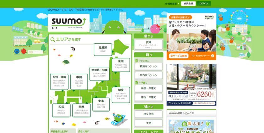 不動産情報サイトSUUものwebサイトトップページ